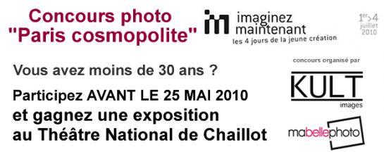concours Paris Cosmopolite