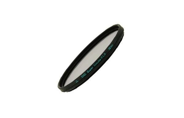 marumi-filtre-super-dhg-circulaire-polarisant-77mm