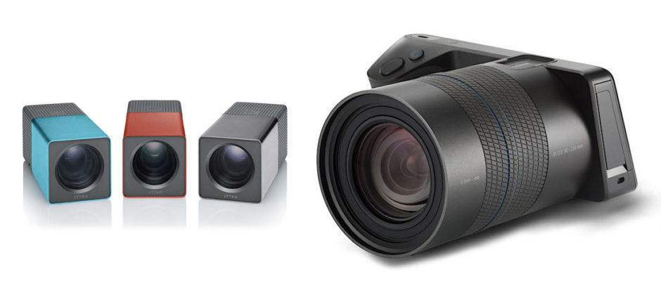 Les appareils photos commercialisés par Lytro