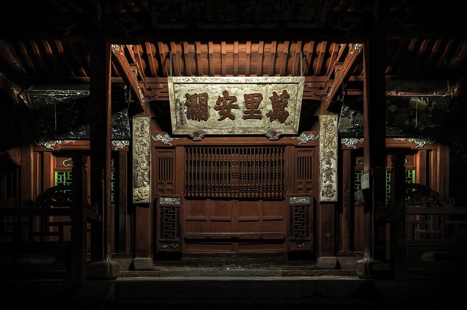 Temple Zen Japon 2014 - © Francis Meslet