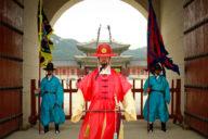 150daysinkorea