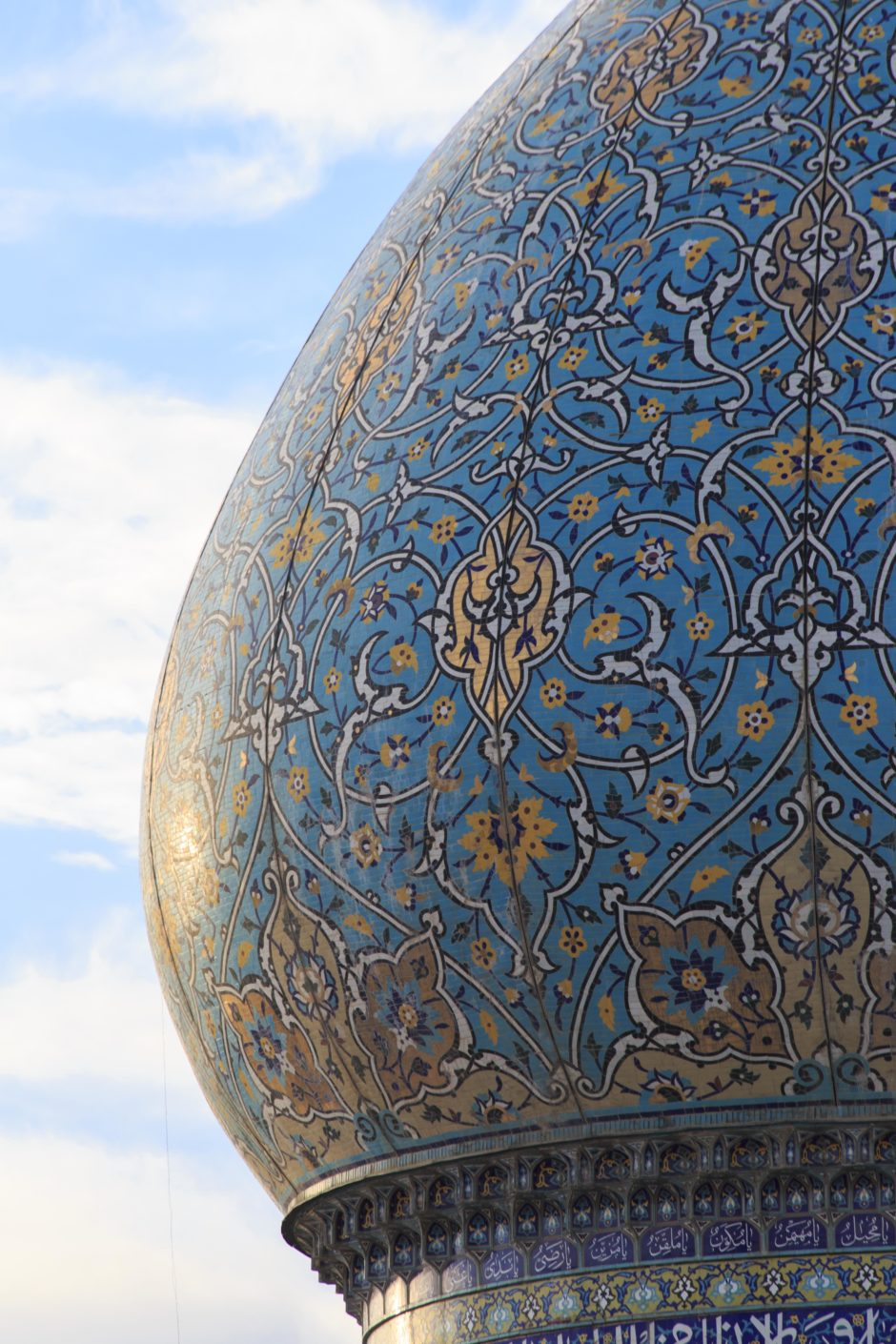 Détail coupole à Shiraz - Martin Balcells