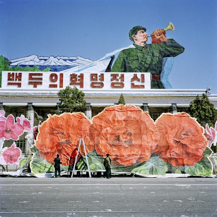 © Adrien Golinelli, Corée du Nord: l'envers du décor (2012)