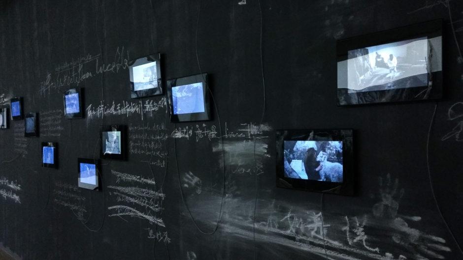 Gao Bo - Maison Européenne de la Photographie - Salle de projections