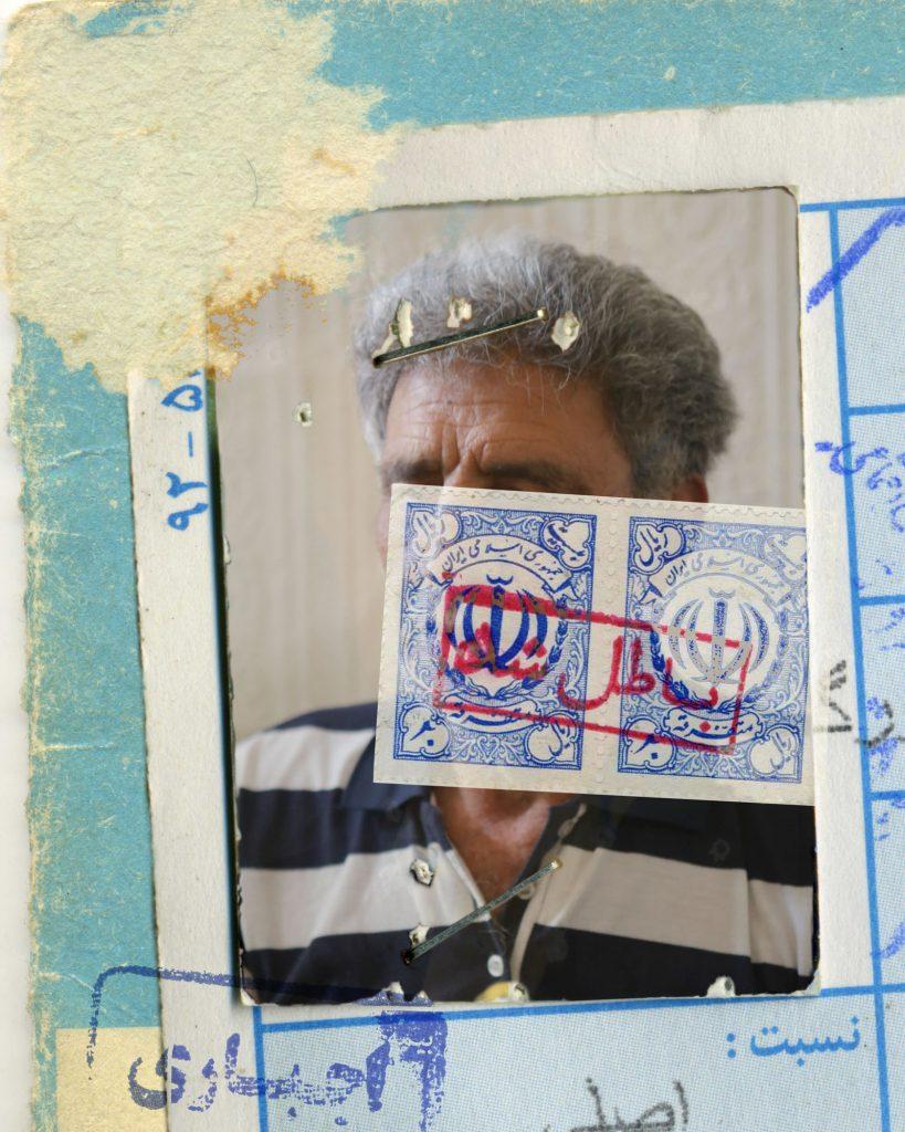Uncertain Farhad Berahman