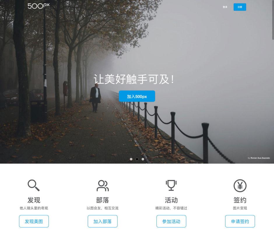 500px-chine-940x812.jpg