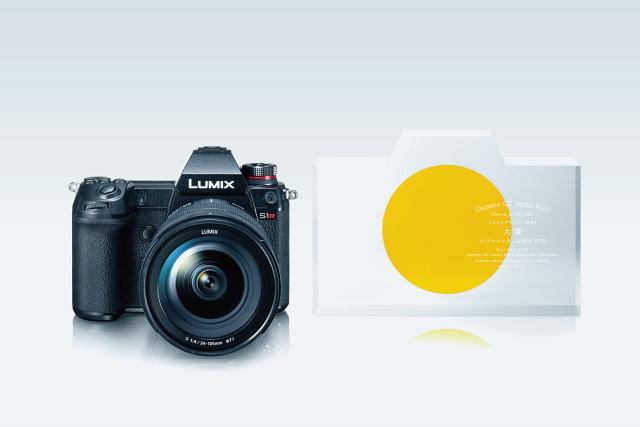 Camera Grand Prix 2019 pour le Panasonic Lumix S1R